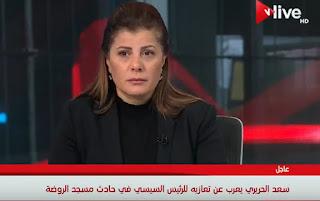 برنامج بين السطور حلقة الجمعه 24-11-2017 مع امانى الخياط