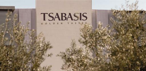 Η εταιρία «ΤΣΑΜΠΑΣΗΣ Α.Ε.» στο Άργος ζητάει εργάτες και εργάτριες παραγωγής