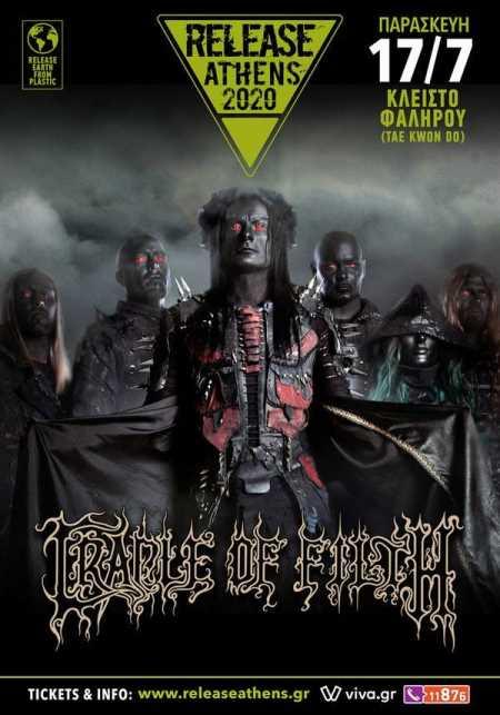Cradle Of Filth και Dead Daisies μαζί με τους Judas Priest στο Release Athens