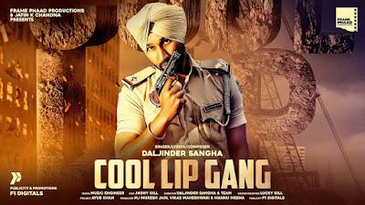 Cool Lip Gang Lyrics