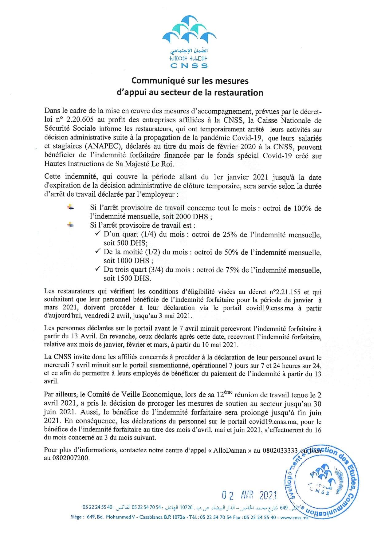 CNSS يعلن شروط استفادة أجراء ومتدربي المطاعم من تعويضات صندوق كورونا