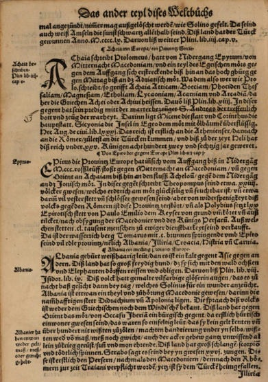 "Fragment of the original text of Sebastian Franck's ""World Book: Mirror and Image of the Whole Planet"" (1534)"
