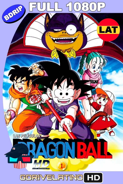 Dragon Ball: La Leyenda de Shen Long (1986) BDRip 1080p Latino MKV