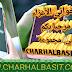 إخواني الأعزاء مرحبا بكم في  مجموعة CHARHALBASIT.COM