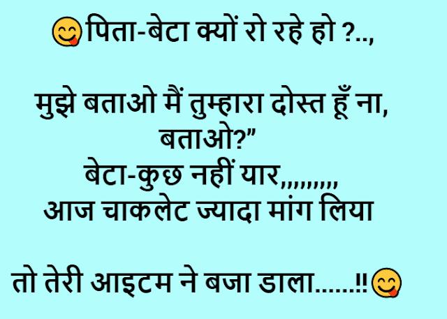 Kids jokes in hindi