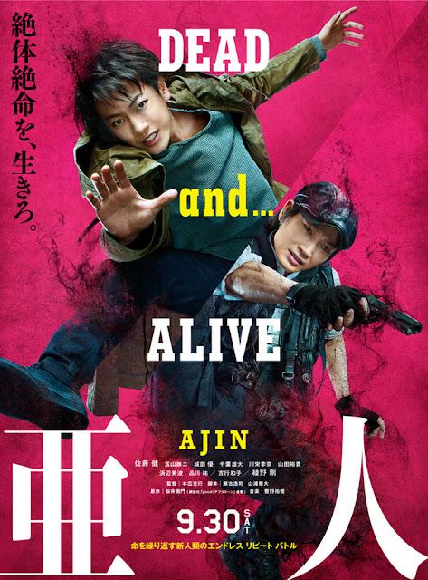 ovie Live Action Ajin: Demi-Human | Ajin (2017)