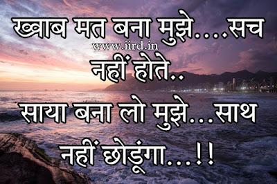 bf ke liye shayari in hindi -2