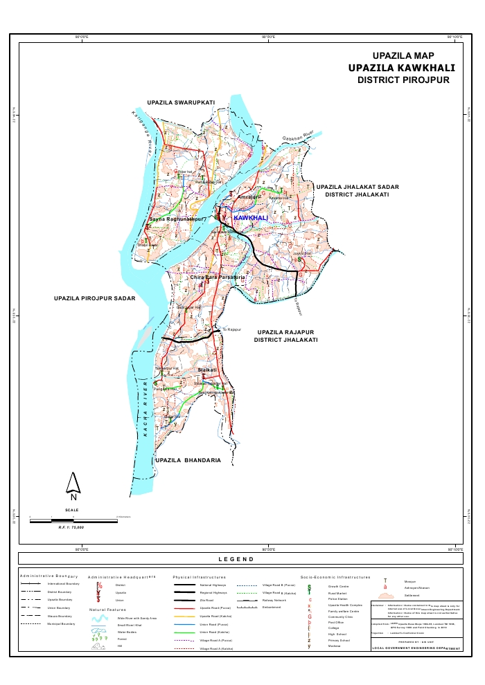 Kawkhali Upazila Map Pirojpur District Bangladesh