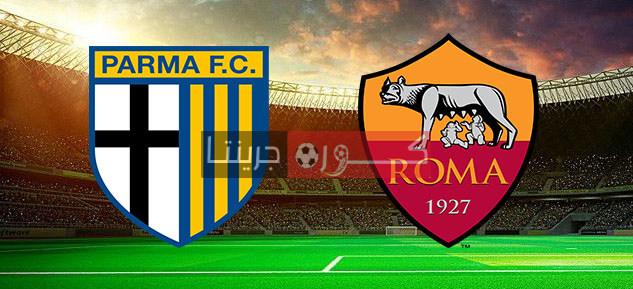 مشاهدة مباراة روما وبارما كورة لايف بث مباشر اليوم 8-7-2020