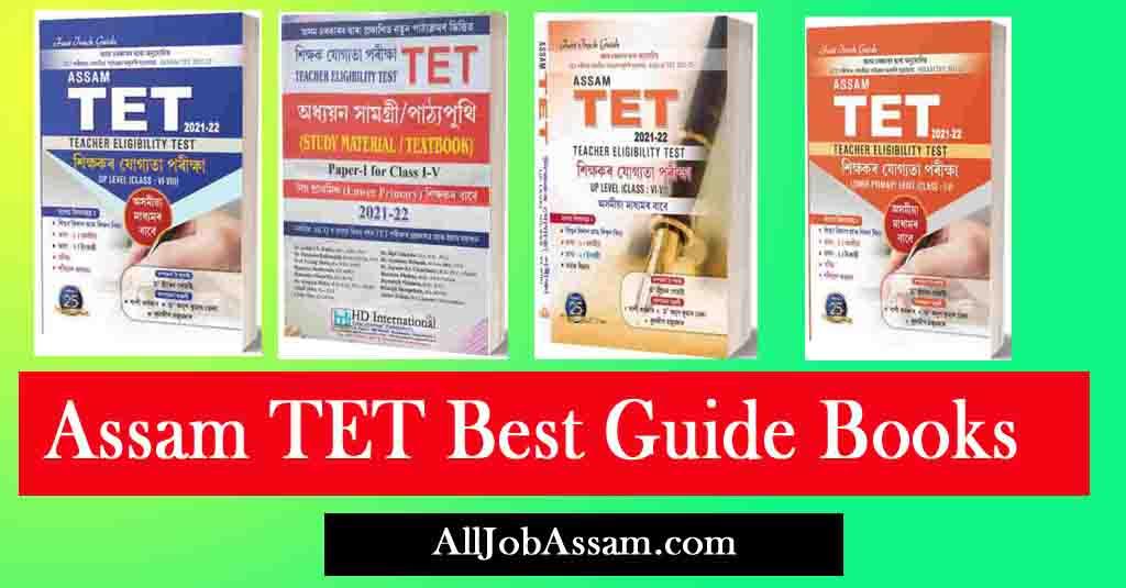 Assam TET Guide Books