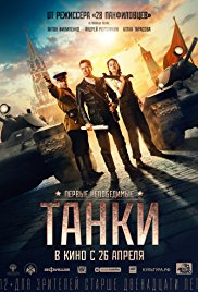 Watch Tanki Online Free 2018 Putlocker