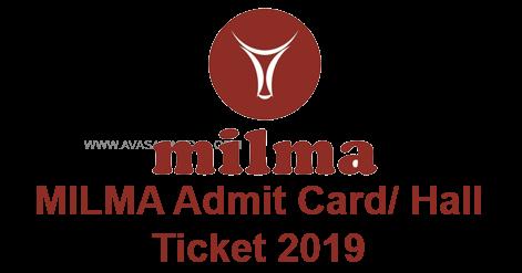 MILMA Admit Card/ Hall Ticket 2019-Milma Exam Date: Dec 2019