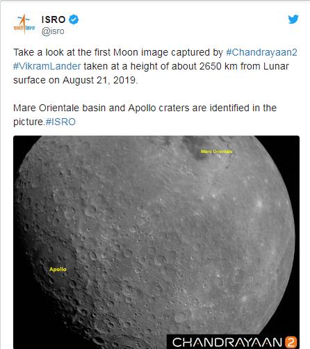 Chandrayaan 2 ने भेजी Earth और Moon की कुछ Picture