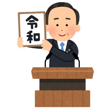 小田急百貨店 新宿店「北海道物産展」