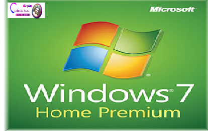 7 Windows 7 Home Premium