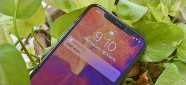 يعرض iPhone تذكيرًا متكررًا كل ساعة على شاشة القفل