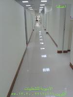 خدمات اصلاح وترميم المباني في الكويت - اتصل بنا 22624166