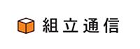 コンテンツマーケティング、キャラクター制作の組立通信LLC.|東京都中央区