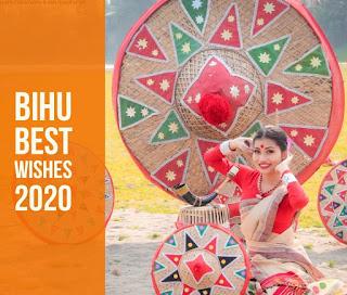 Bhogali Bihu Best Wishes in Assamese 2020, Magh Bihu Greetings in Assamese