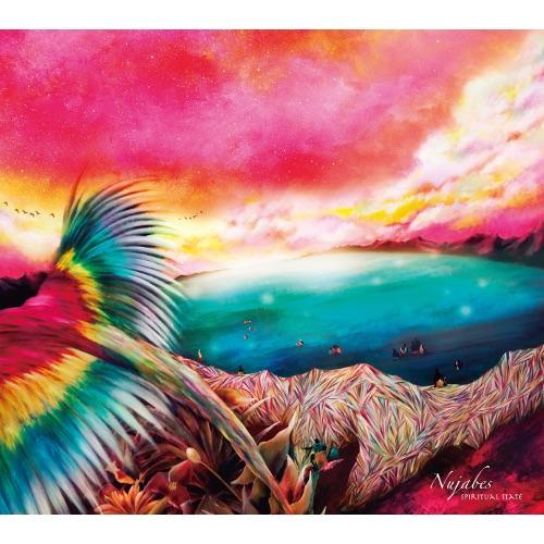 Nujabes - Spiritual State rar