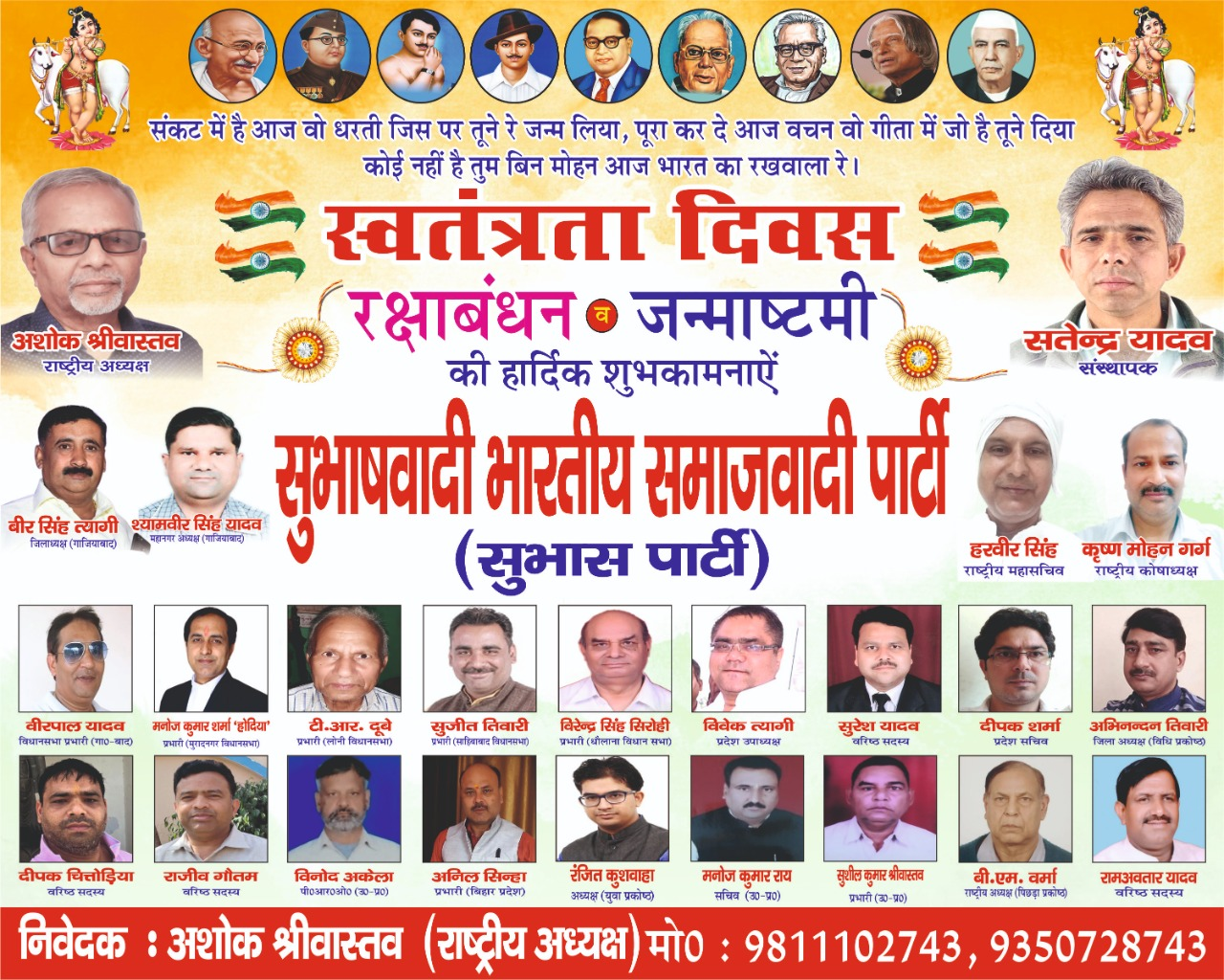City News Hindi