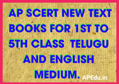 AP SCERT NEW TEXT BOOKS FOR 1ST TO 5TH CLASS  TELUGU AND ENGLISH MEDIUM.