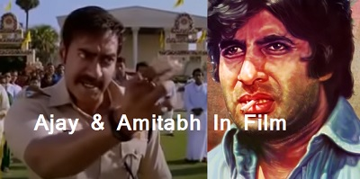 amitabh bachchan, अजय देवगन, अमिताभ बच्चन,मूवी