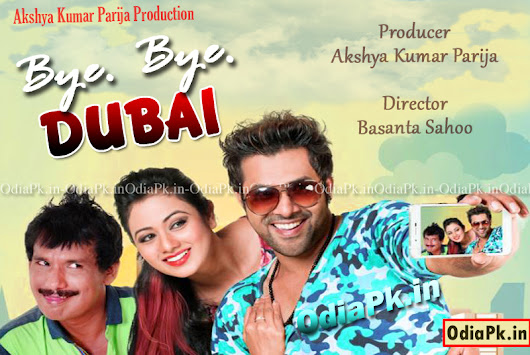 Bye Bye Dubai Odia Film all Original Songs,HD Mp4 Video,Wallpaper Free Download