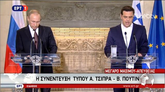 Πούτιν: Λύστε το πρόβλημα των θεωρήσεων, για να στείλω 3.000.000 Ρώσους στην Ελλάδα