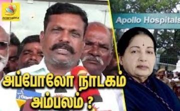 A thorough investigation is needed : Thirumavalavan Speech