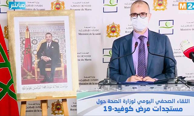 """تغطية إعلامية """"حصرية""""..اليوبي من ندوة اليوم : الحمد لله لم نسجل أية حالة وفاة إضافية خلال الـ24 ساعة✍️👇👇👇"""