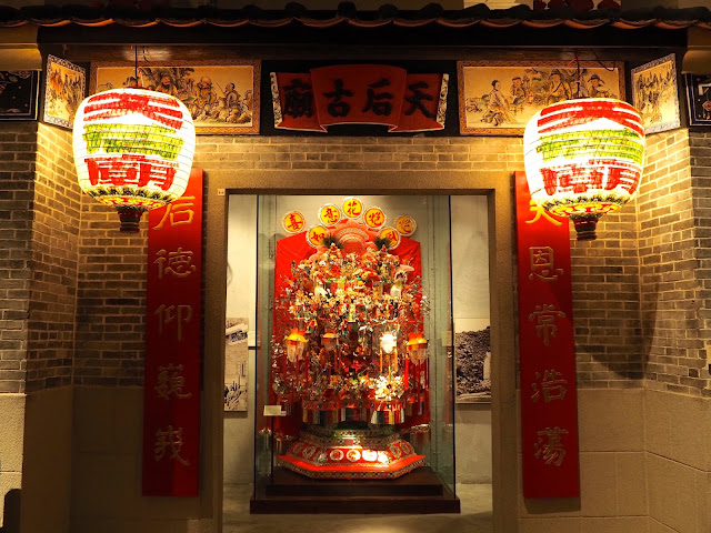 Temple replica in the people and traditions exhibit of the Hong Kong Museum of History