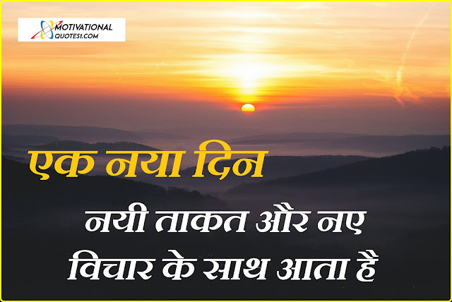 Good Morning msg Good Morning All Images, Good Morning HD, Good Morning Images With Quotes, Good Morning Flowers, Good Morning Quotes Download, Very Good Morning Images,