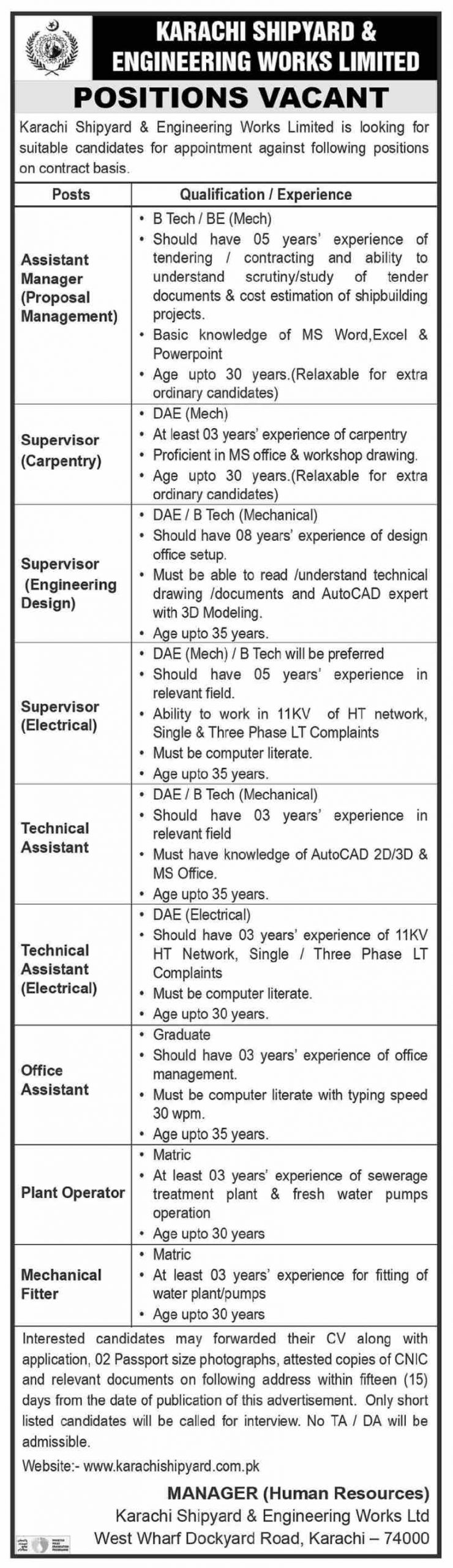 private,karachi shipyard and engineering works ltd.,assistant manager, supervisor, technical assistant, office assistant, plant operator, mechanical fitter,latest jobs,last date,requirements,application form,how to apply, jobs 2021,