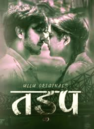 Tadap Badh Rahi Hai Lyrics - Tadap (2019)
