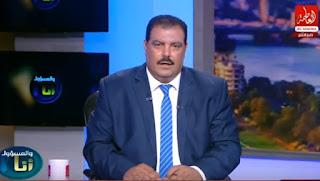 برنامج انا والمسؤول مع رمضان حبيب حلقة 7-8-2017