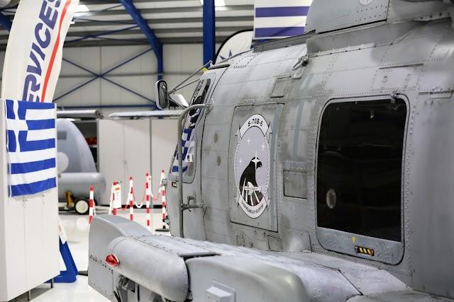 Το Aegean Hawk S-70 «θωρακίζει» τους ελληνικούς αιθέρες-Τα χαρακτηριστικά του νέου «όπλου» του ΠΝ