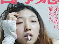 Nonton Film 100 Yen Love - Full Movie | (Subtitle Bahasa Indonesia)