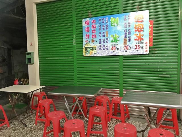 秀蘭阿姨無名冰店~宜蘭冰店、礁溪火車站