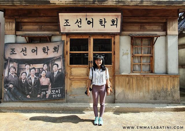Hapcheon Movie Theme Park 말모이
