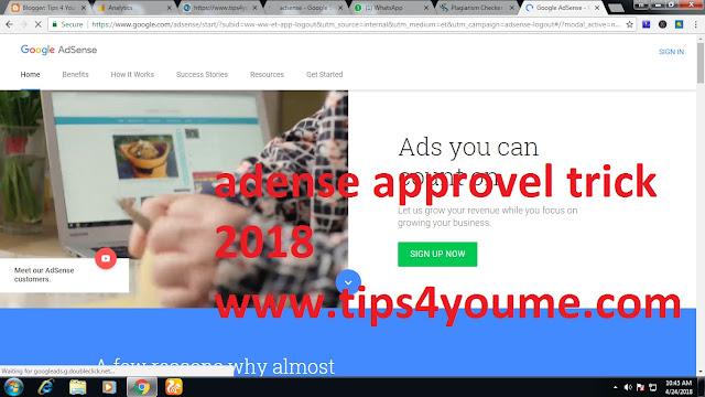 adsense approve kaise kare | adsense approval trick 2018
