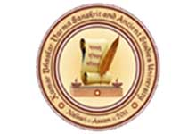 Recruitment of  Librarian at Kumar Bhaskar Varma Sanskrit & Ancient Studies University, Nalbari