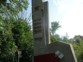 Мирноград. Донецкая обл. Братская могила на кладбище «Северное»