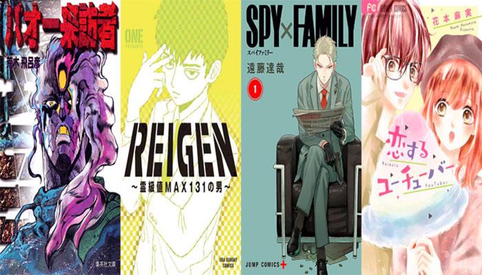 Licencias 25 Manga barcelona: Ivrea