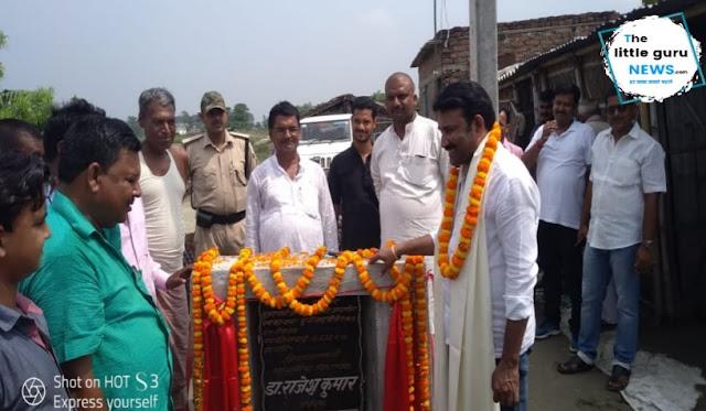 Mla Rajesh Kumar Kesariya