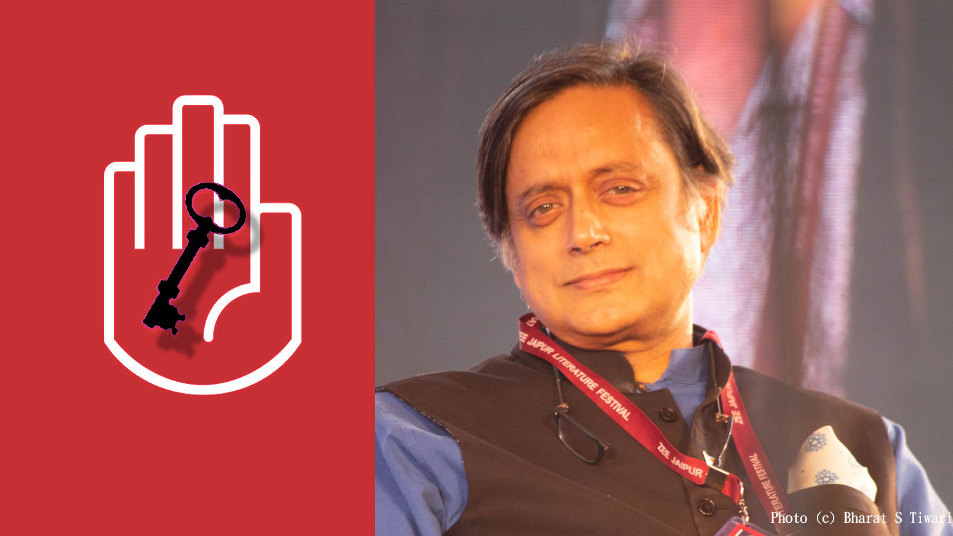 #RTIAct — An RTI elimination bill: without any consultation — Dr Shashi Tharoor