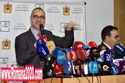 مدير مديرية الأوبئة: الانتشار الواسع لفيروس كورونا المستجد corona virus مستبعد في المملكة