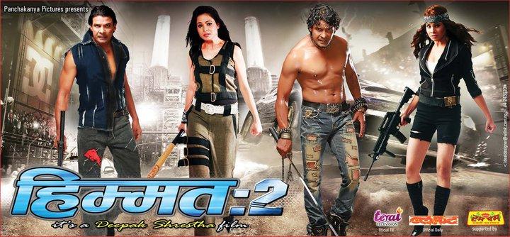 himatt hindi movie