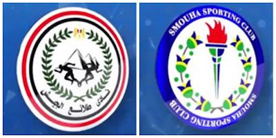 مباراة طلائع الجيش وسموحة ماتش اليوم مباشر 12-2-2021 والقنوات الناقلة ضمن الدوري المصري