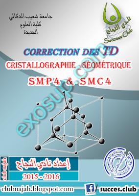 exercices corrigés cristallographie géométrique et cristallochimie 1 s4